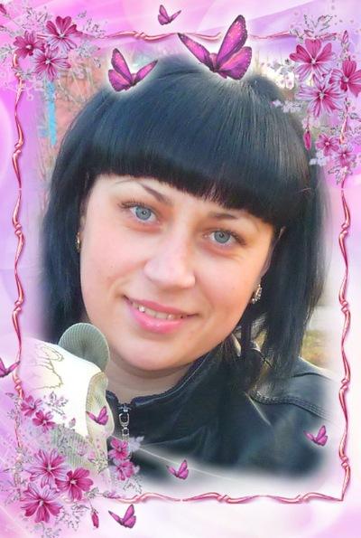 Евгения Денисова, 15 февраля 1986, Вешкайма, id227265690