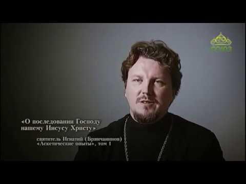«Страсти и борьба с ними» с протоиереем Андреем Каневым. Выпуск 3 от 21 декабря 2018