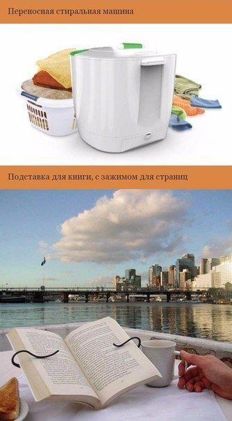 http://cs543105.vk.me/v543105715/3d4a/f_Huv7NKhAI.jpg