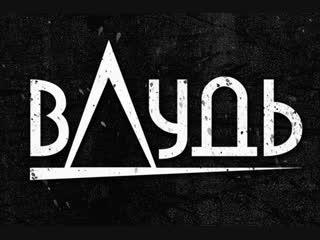 вДудь / Дмитрий Киселев о рэпе, джаз фестивале, нудизме