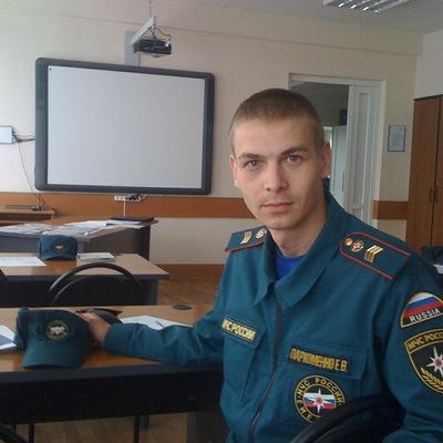 Евгений Пархоменко, 7 ноября , Львов, id39792208