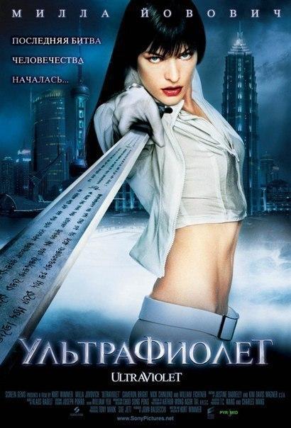 3 Отличных фильма в жанре фантастика!