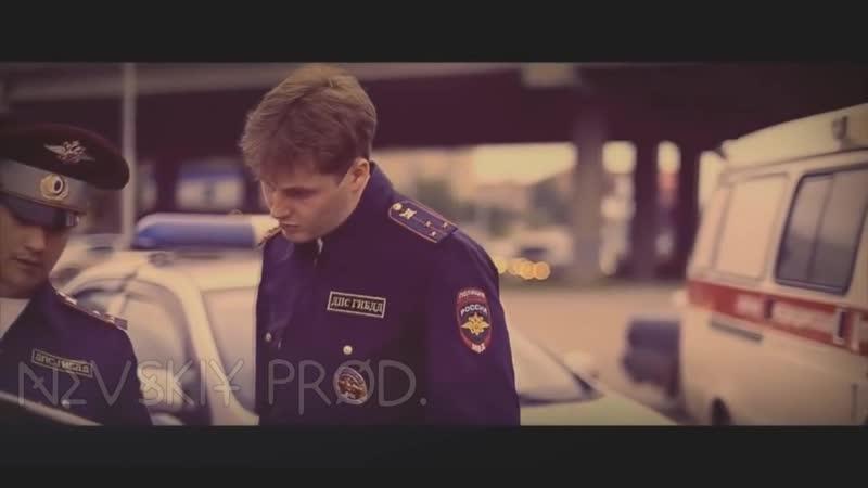 Nevskiy prod. 13 SADNESS