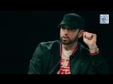 Eminem - Kamikaze интервью. 2 часть. Русский Язык (Flowmastaz)
