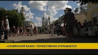 На «Славянский базар в Витебске-2018» Наталья Орейро обещала закружить всех в знакомой мелодии