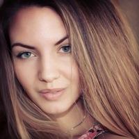 Катя Яхонтовая