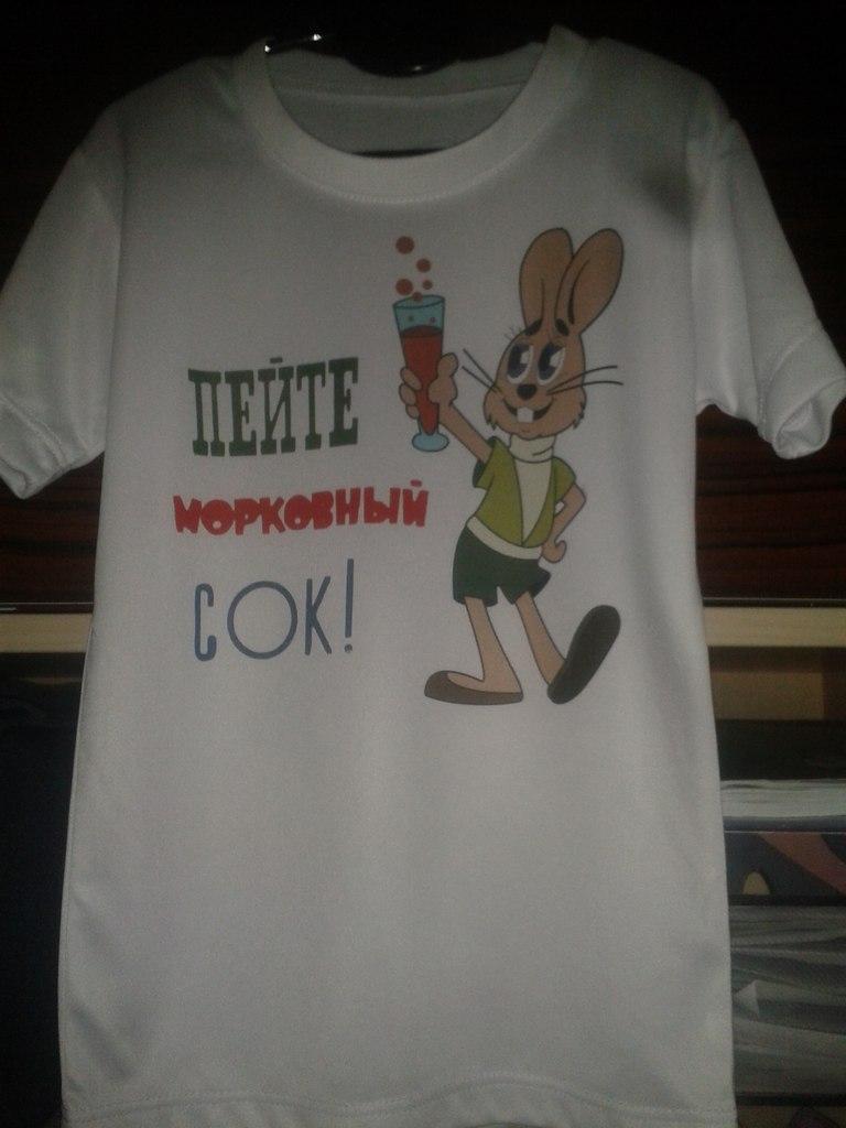 Детские и взрослые футболки с любой картинкой! Oy9nfD783F0
