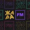 ЖАРА FM