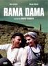 Рама Дама — трейлеры, даты премьер — КиноПоиск