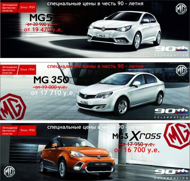 Sales - Kazakhstan Brx0uEDOyf4