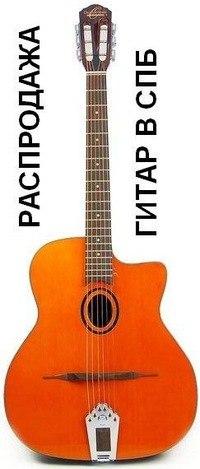 Счастливые обладатели гитар Homage | ВКонтакте