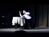 Макс Брандт - СЕРГЕЙ МАКОВЕЦКИЙ в Колизее