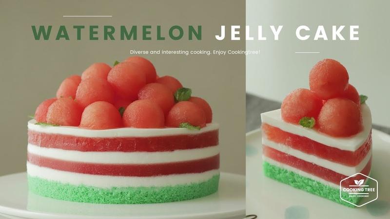 🍉수박 젤리 케이크 만들기 ๑❛ڡ❛๑ : Watermelon jelly cake Recipe - Cooking tree 쿠킹트리*Cooking ASMR