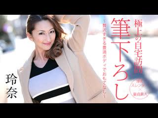 Японское порно rena fukiishi japanese porn all sex, blowjob, cunnilingus, mature, milf, big tits, creampie
