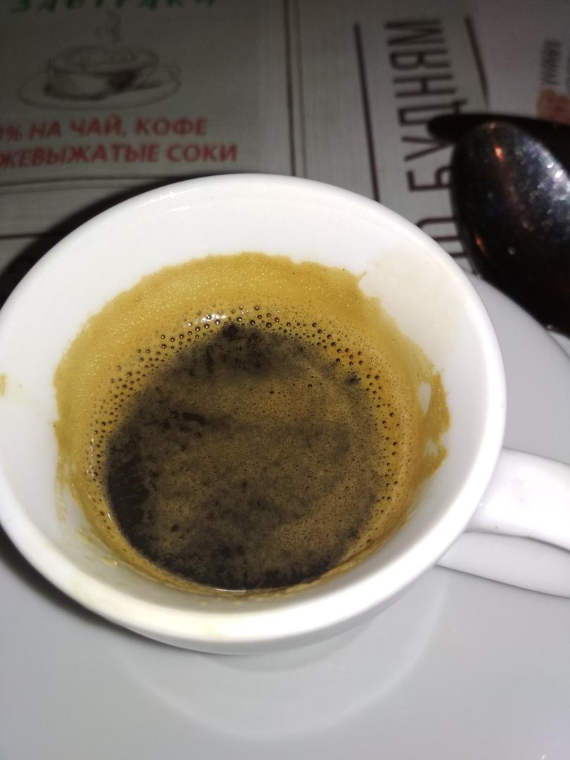 Свежеобжаренный кофе цена япония