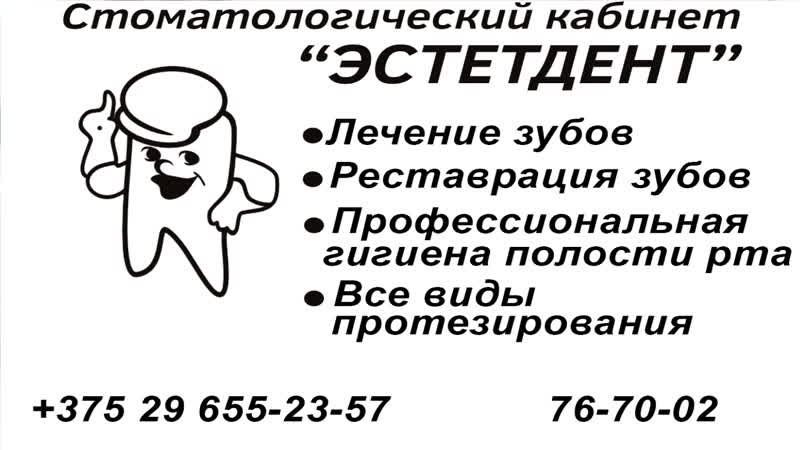 Стоматологический кабинет Эстетдент!! Акция на комплексное отбеливание зубов!