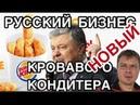 ПОРА БЕЖАТЬ! Прошенко в Ростове подготовил запасной аэродром