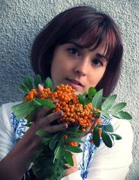 Юлия Нефёдова