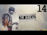 Прохождение The Bureau: XCOM Declassified - Часть 14 (Новые методы)