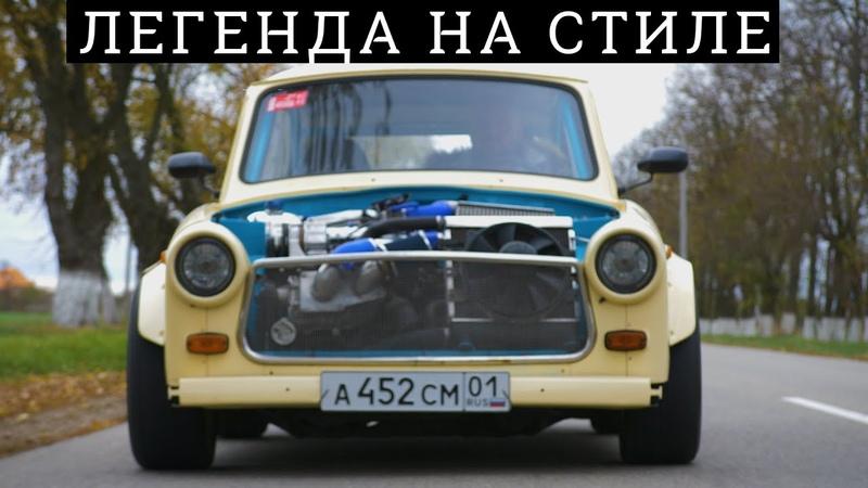 БОЛЬШАЯ РЕДКОСТЬ. Армавирский проект на базе Trabant ЧУДОТЕХНИКИ №46