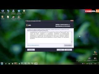 Обзор и тест AVG Internet Security 2014