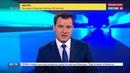 Новости на Россия 24 • Итог карельской трагедии погибли 13 детей и взрослый