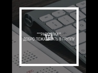 О МОЕЙ ГРУППЕ