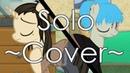 PMV - Solo {Cover} ♥SF♥ (к выходу 4 эпизода :3)