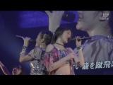 [LIVE] MM17 ♪ CHO DAI (~We are MORNING MUSUME~)