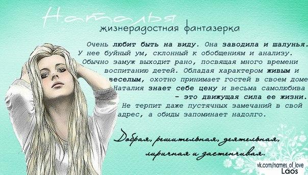 Толкование имен, бесплатные фото, обои ...: pictures11.ru/tolkovanie-imen.html