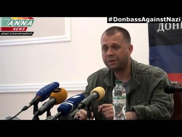 ДНР Донецк Бородай Война была и она продолжается! The DPR Boroday 25 06 14