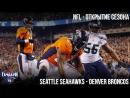 NFL Seahawks @ Broncos LIVE (week 1)