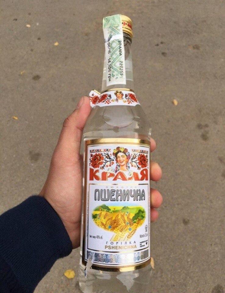 Шестеро людей загинуло, одна людина постраждала внаслідок отруєння сурогатним алкоголем у Борисполі, - ДСНС - Цензор.НЕТ 1473