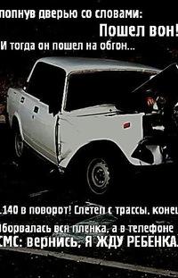 Натиг Гасанов, 24 июня 1998, Москва, id191456336