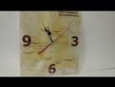 Часы на пластике