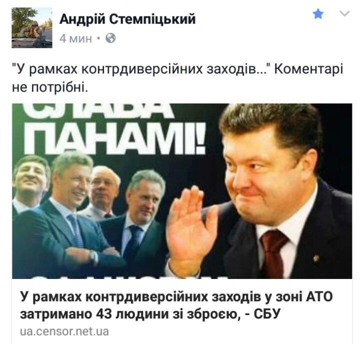 За 2 месяца мы набрали 7 тысяч украинцев, которые для себя решили, что их место в ВСУ, - Полторак - Цензор.НЕТ 6339