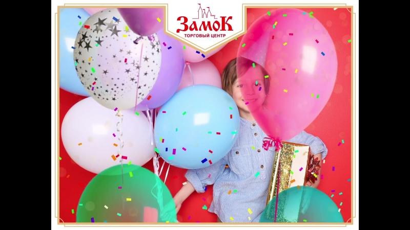 Zamok_Party.mp4