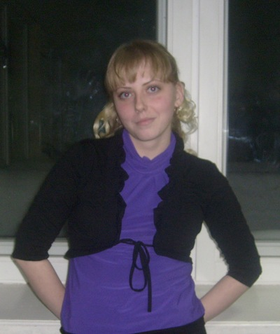Анастасия Бауэр, 23 марта , Екатеринбург, id193957200