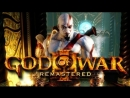 God of War III Remastered 2015 игрофильм