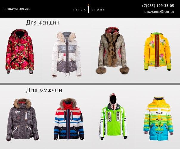 одежда и аксессуары адидас порше дизайн