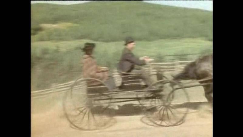 Дочери Калеба:Эмили(7 серия)Les filles de Caleb(1990)