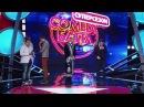"Comedy Баттл. Суперсезон - Трио ""Кризис Жанра"", Акимжан и Сергеич (импровизация) 14.11.2014"