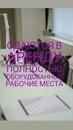 Объявление от Violetta - фото №1