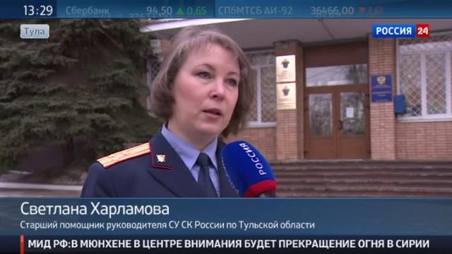 Новости на Россия 24 • Вышел с работы и не вернулся: в Туле ищут владельца магазинов Spar