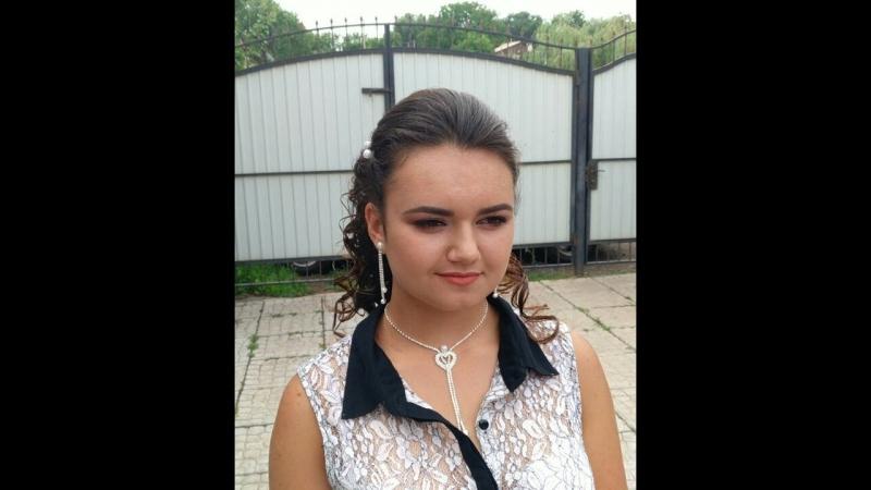 Make-up for Valeria's graduate