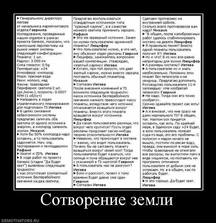 http://cs310224.vk.me/v310224118/9d/WgGGwP9KWt4.jpg