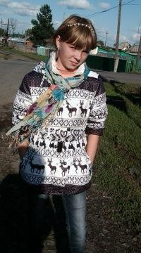 Alina Levonenko, 11 апреля , Промышленная, id222313270