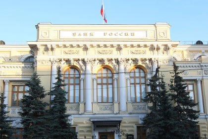 ЦБ лишил лицензий два московских банкаБанк России отозвал лицензии н