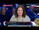 Это был её ПОСЛЕДНИЙ эфир! Гостья из Украины назвала всё СВОИМИ именами. Студия в ШОКЕ!