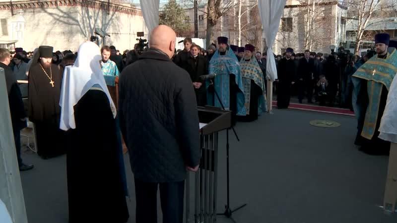 Патриарх Кирилл совершил заложил камень в основание храма в СИЗО № 1 «Матросская тишина»